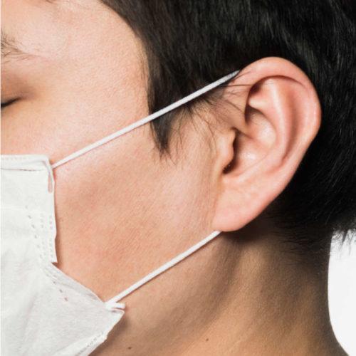 Tipps für Mund-Nasen-Masken - mund-nasen-masken