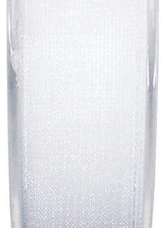 Organzaband weiß, 7  mm breit, BUDGET - organzabaender, organzaband-budget, hochzeitsbaender